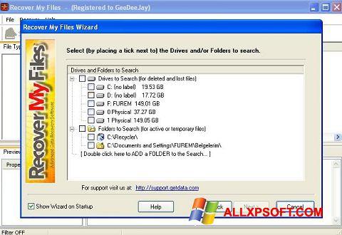 لقطة شاشة Recover My Files لنظام التشغيل Windows XP