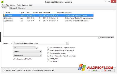 لقطة شاشة PeaZip لنظام التشغيل Windows XP
