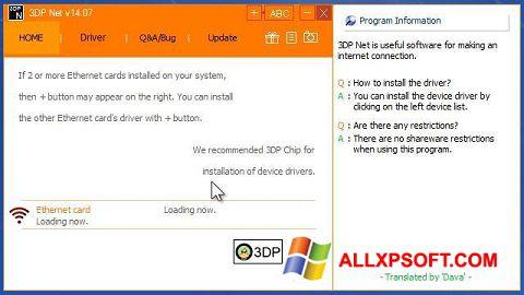 لقطة شاشة 3DP Net لنظام التشغيل Windows XP