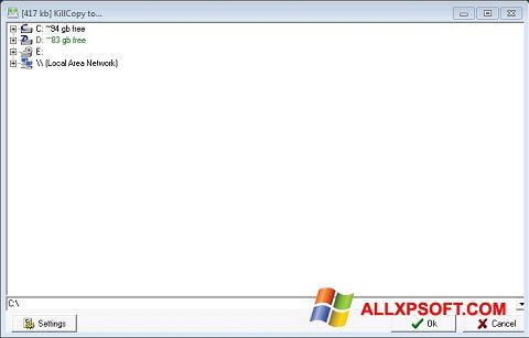 لقطة شاشة KillCopy لنظام التشغيل Windows XP