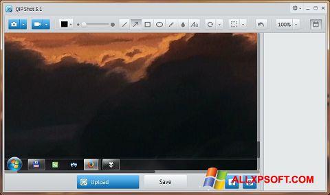 لقطة شاشة QIP Shot لنظام التشغيل Windows XP