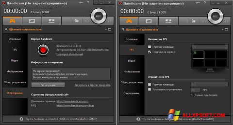 لقطة شاشة Bandicam لنظام التشغيل Windows XP