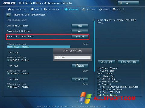 لقطة شاشة ASUS Update لنظام التشغيل Windows XP