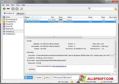 لقطة شاشة qBittorrent لنظام التشغيل Windows XP