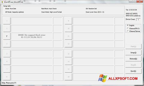 لقطة شاشة AlcorMP لنظام التشغيل Windows XP