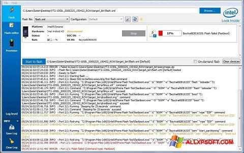 لقطة شاشة FlashBoot لنظام التشغيل Windows XP