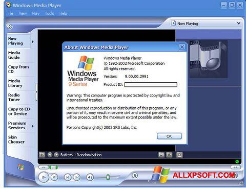 لقطة شاشة Windows Media Player لنظام التشغيل Windows XP