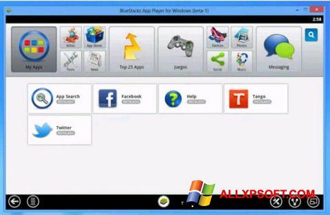 لقطة شاشة Tango لنظام التشغيل Windows XP