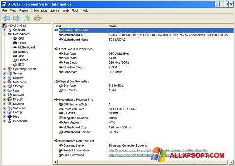 لقطة شاشة AIDA32 لنظام التشغيل Windows XP