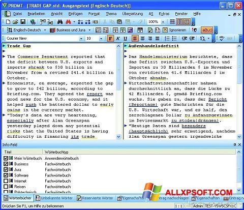 لقطة شاشة PROMT لنظام التشغيل Windows XP