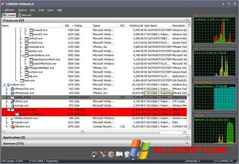 لقطة شاشة Comodo Cleaning Essentials لنظام التشغيل Windows XP