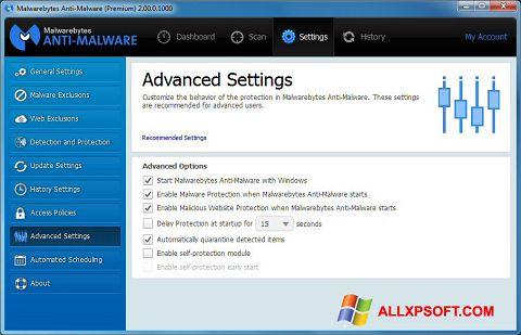 لقطة شاشة Malwarebytes Anti-Malware لنظام التشغيل Windows XP