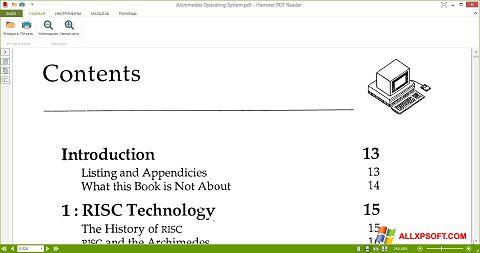 لقطة شاشة Hamster PDF Reader لنظام التشغيل Windows XP