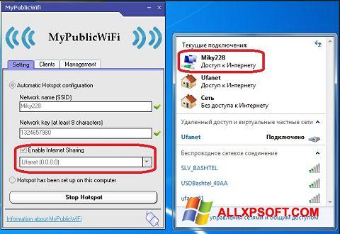 لقطة شاشة MyPublicWiFi لنظام التشغيل Windows XP
