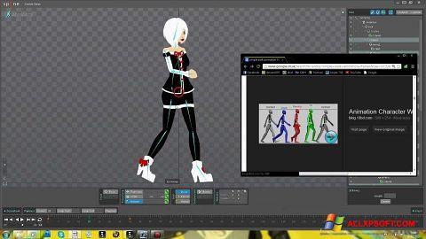 لقطة شاشة Spine لنظام التشغيل Windows XP