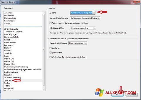 لقطة شاشة Adobe Reader لنظام التشغيل Windows XP