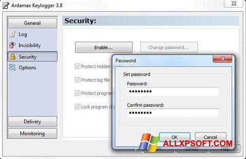 لقطة شاشة Ardamax Keylogger لنظام التشغيل Windows XP