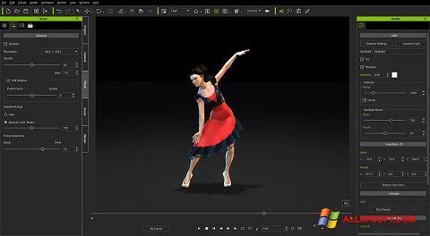 لقطة شاشة iClone لنظام التشغيل Windows XP