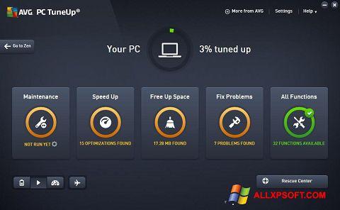 لقطة شاشة AVG PC Tuneup لنظام التشغيل Windows XP