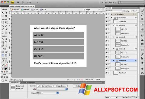 لقطة شاشة Adobe Fireworks لنظام التشغيل Windows XP