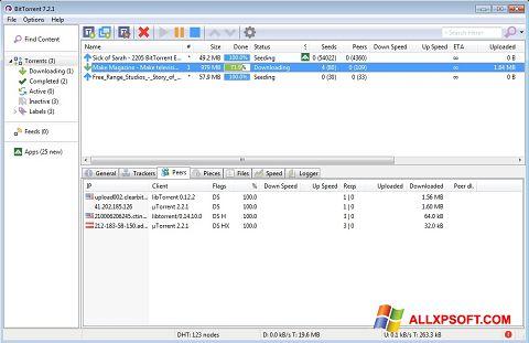 لقطة شاشة BitTorrent لنظام التشغيل Windows XP