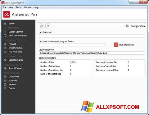 لقطة شاشة Avira Antivirus Pro لنظام التشغيل Windows XP