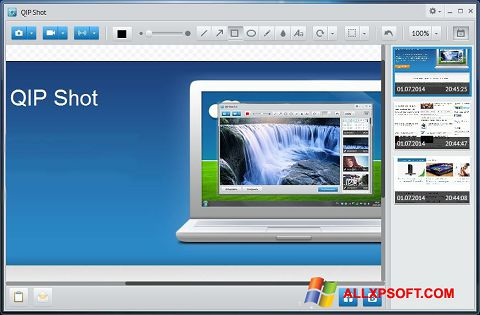 لقطة شاشة QIP لنظام التشغيل Windows XP
