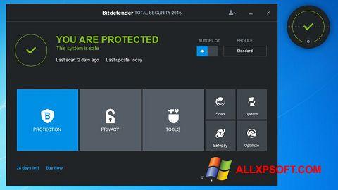لقطة شاشة Bitdefender لنظام التشغيل Windows XP