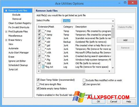 لقطة شاشة Ace Utilities لنظام التشغيل Windows XP