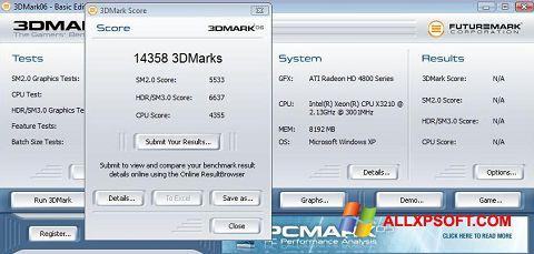 لقطة شاشة 3DMark06 لنظام التشغيل Windows XP