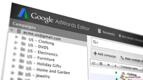 لقطة شاشة AdWords Editor لنظام التشغيل Windows XP