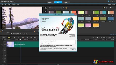 لقطة شاشة Corel VideoStudio لنظام التشغيل Windows XP