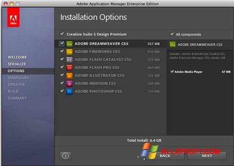 لقطة شاشة Adobe Application Manager لنظام التشغيل Windows XP