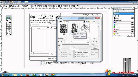 لقطة شاشة Adobe PageMaker لنظام التشغيل Windows XP