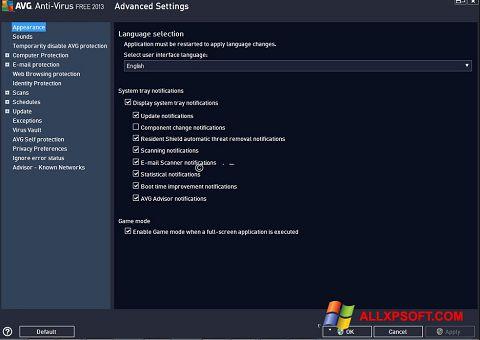 لقطة شاشة AVG لنظام التشغيل Windows XP