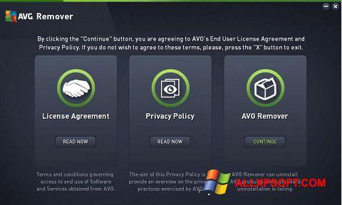 لقطة شاشة AVG Remover لنظام التشغيل Windows XP
