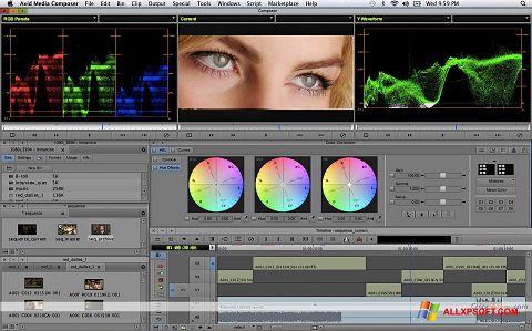 لقطة شاشة Avid Media Composer لنظام التشغيل Windows XP