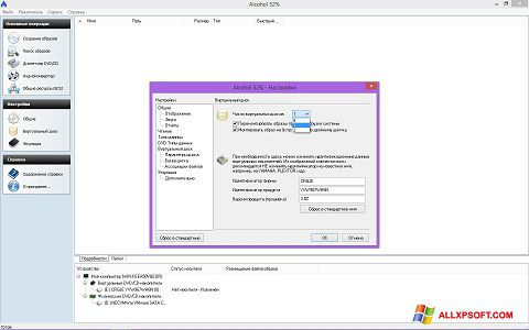 لقطة شاشة Alcohol 52% لنظام التشغيل Windows XP