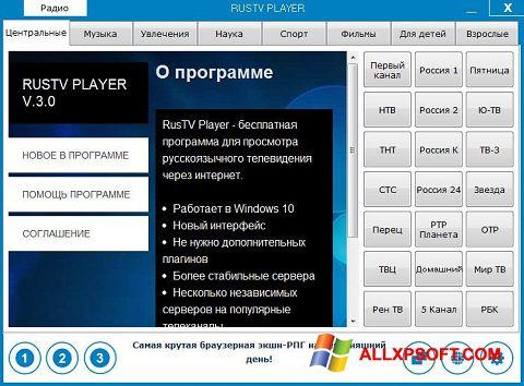 لقطة شاشة RusTV Player لنظام التشغيل Windows XP