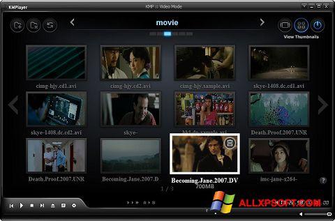 لقطة شاشة KMPlayer لنظام التشغيل Windows XP
