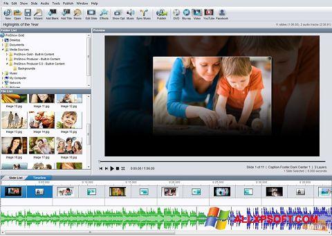 لقطة شاشة ProShow Gold لنظام التشغيل Windows XP