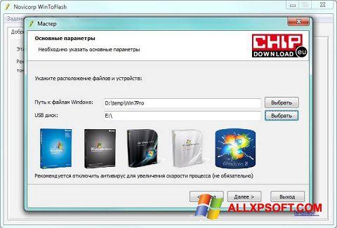 لقطة شاشة WinToFlash لنظام التشغيل Windows XP