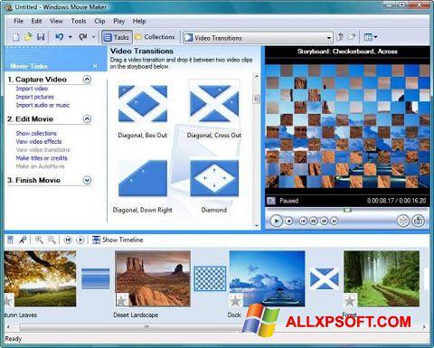 لقطة شاشة Windows Movie Maker لنظام التشغيل Windows XP