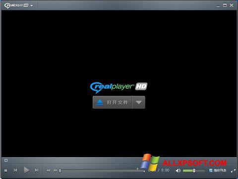 لقطة شاشة RealPlayer لنظام التشغيل Windows XP