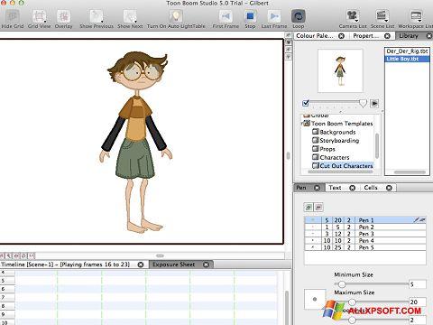 لقطة شاشة Toon Boom Studio لنظام التشغيل Windows XP