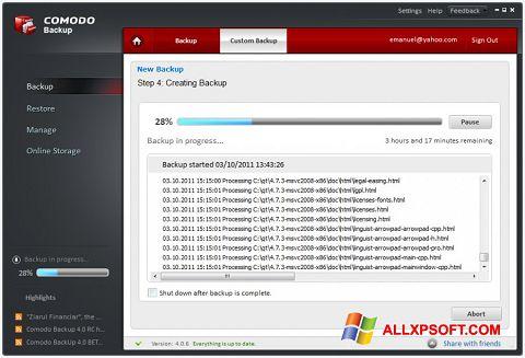 لقطة شاشة Comodo BackUp لنظام التشغيل Windows XP