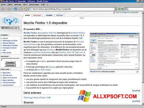 لقطة شاشة Mozilla Firefox لنظام التشغيل Windows XP