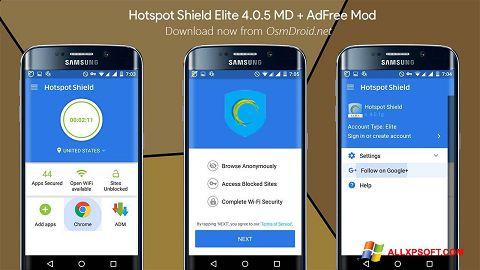 لقطة شاشة Hotspot Shield لنظام التشغيل Windows XP