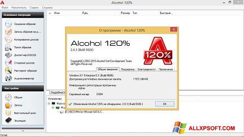 لقطة شاشة Alcohol 120% لنظام التشغيل Windows XP
