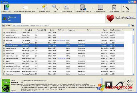 لقطة شاشة Calibre لنظام التشغيل Windows XP
